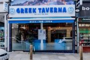 Image for 'Engage with… Greek Taverna – at our big neighbourhood dinner table'