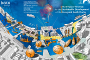 Image for 'South Docks Waterspace Strategy Document'